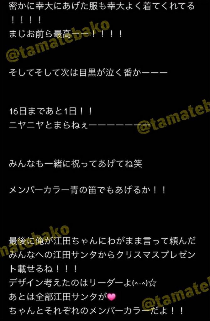 f:id:kotaoshigoto:20190122113502j:image