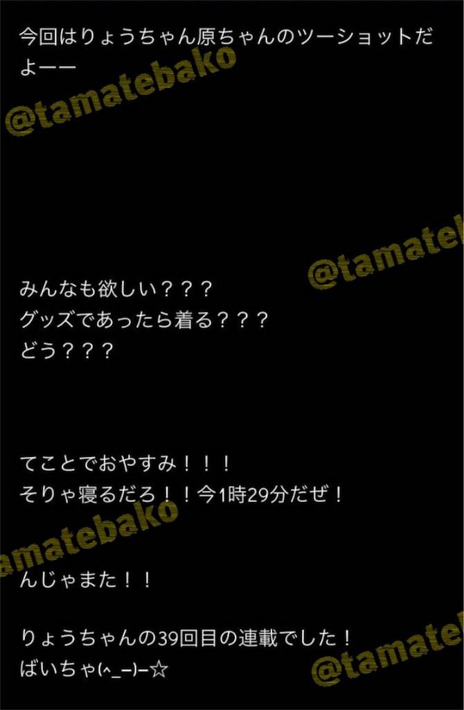 f:id:kotaoshigoto:20190122113515j:image