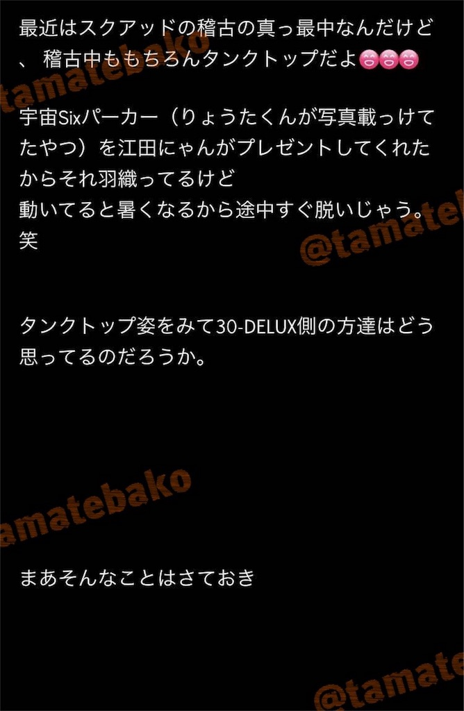 f:id:kotaoshigoto:20190122113637j:image