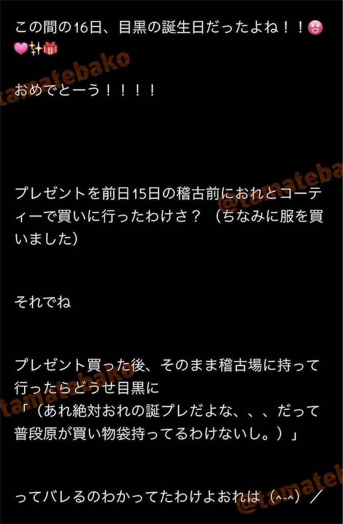 f:id:kotaoshigoto:20190122113650j:image