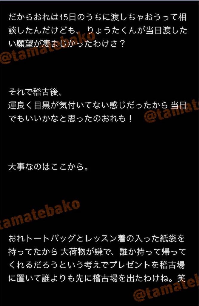 f:id:kotaoshigoto:20190122113703j:image