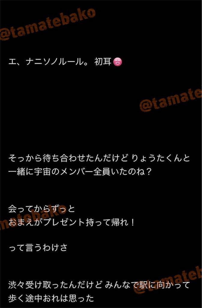 f:id:kotaoshigoto:20190122113736j:image