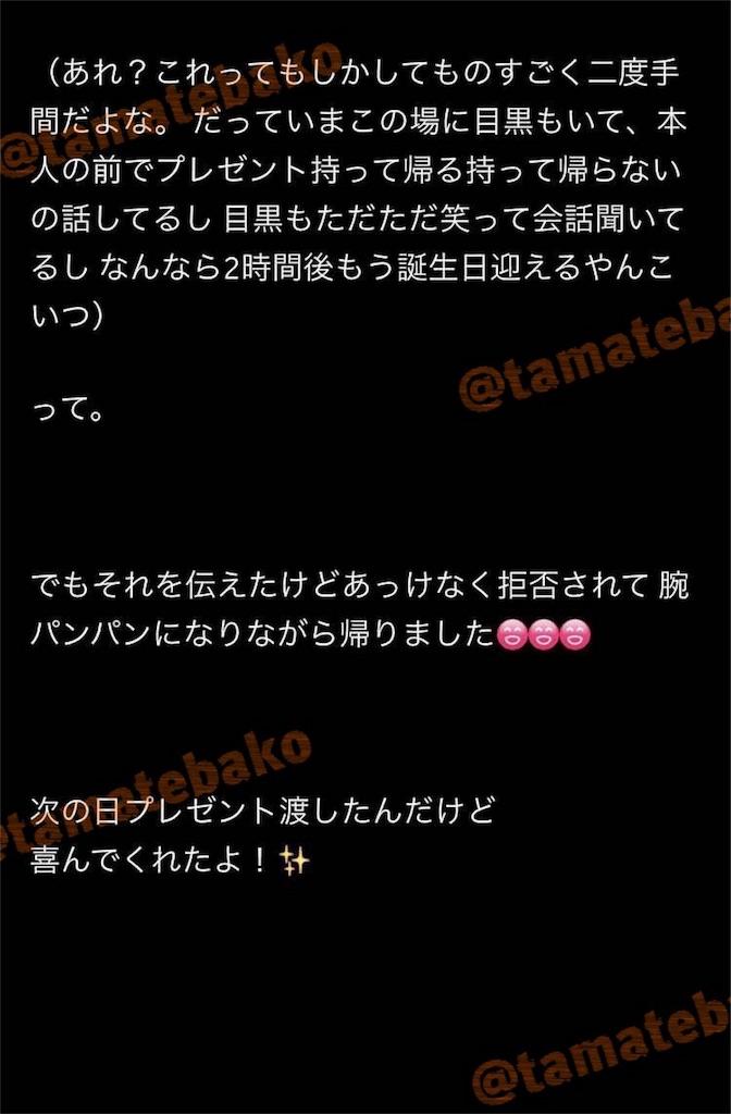f:id:kotaoshigoto:20190122113800j:image