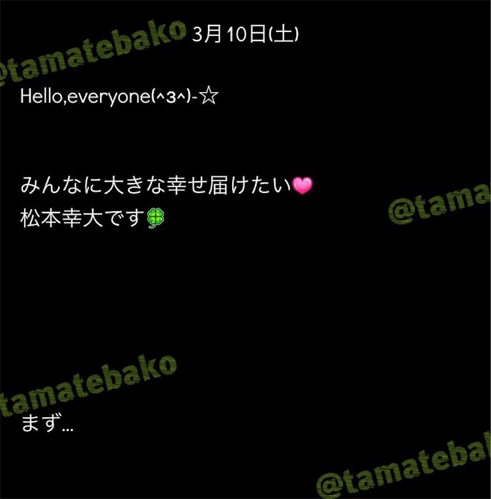 f:id:kotaoshigoto:20190122114013j:image