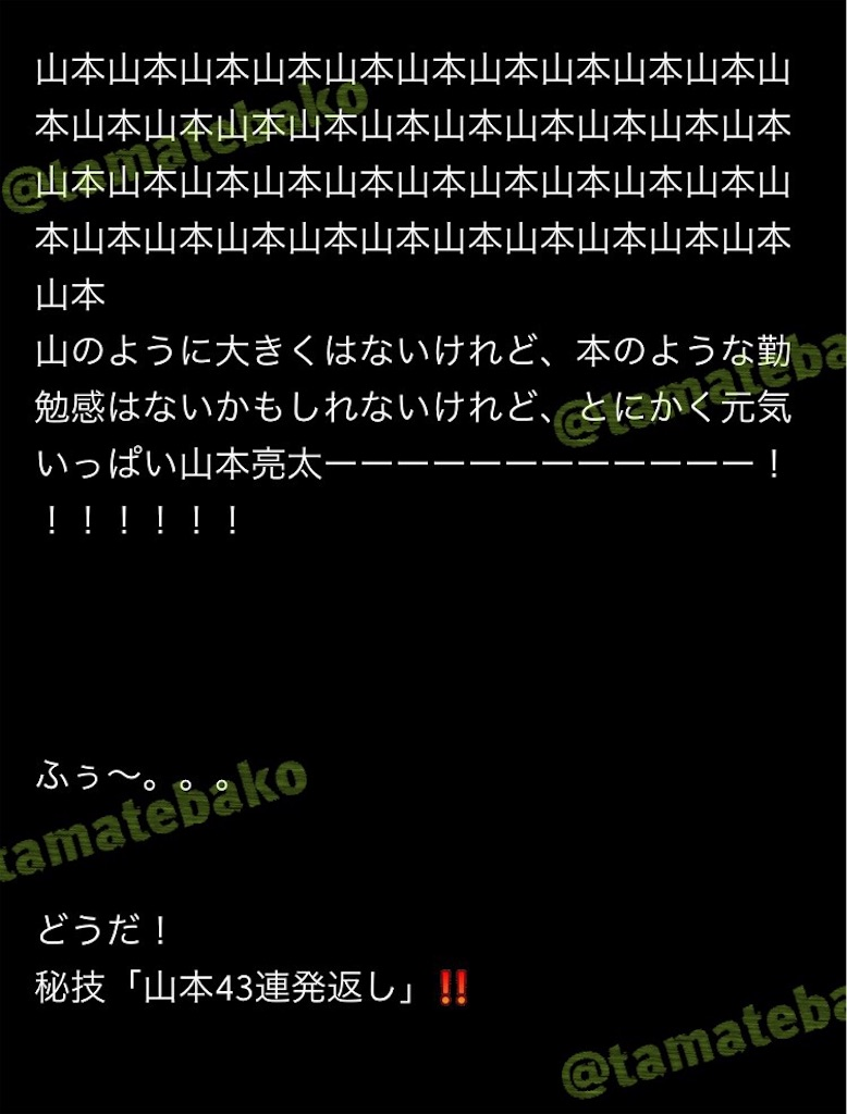 f:id:kotaoshigoto:20190122114034j:image