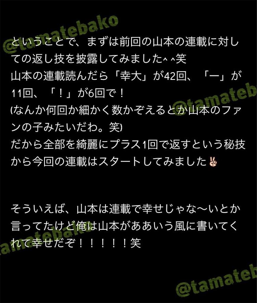 f:id:kotaoshigoto:20190122114049j:image