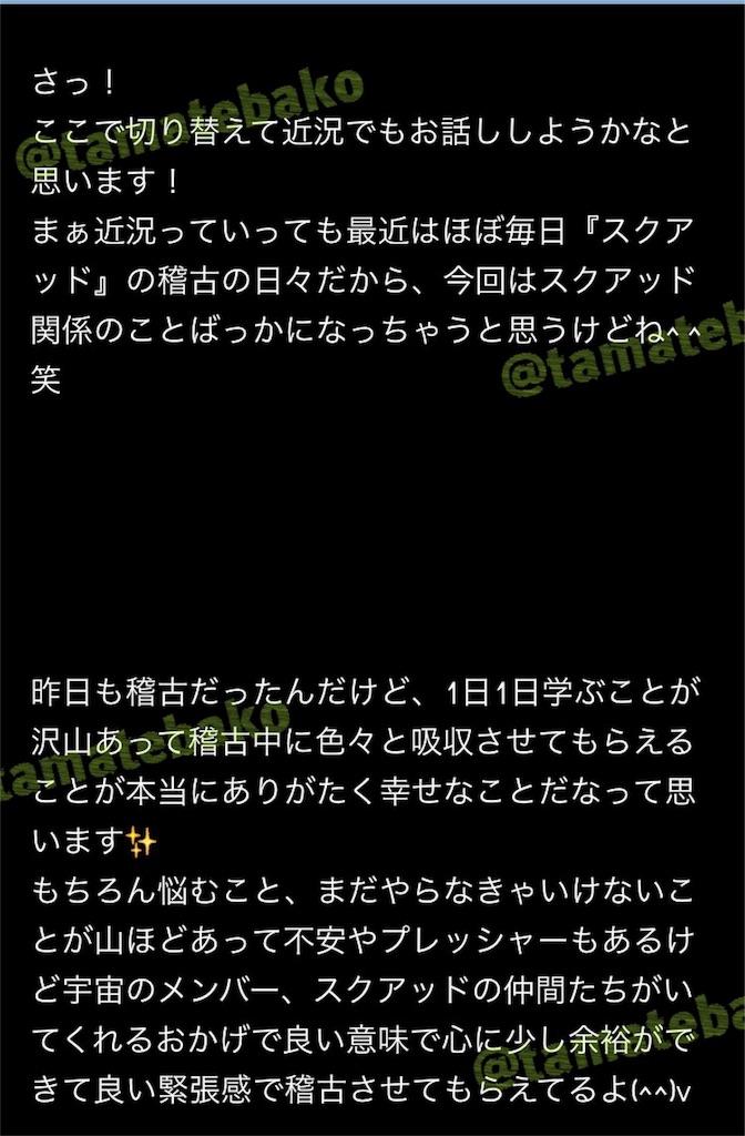 f:id:kotaoshigoto:20190122114115j:image