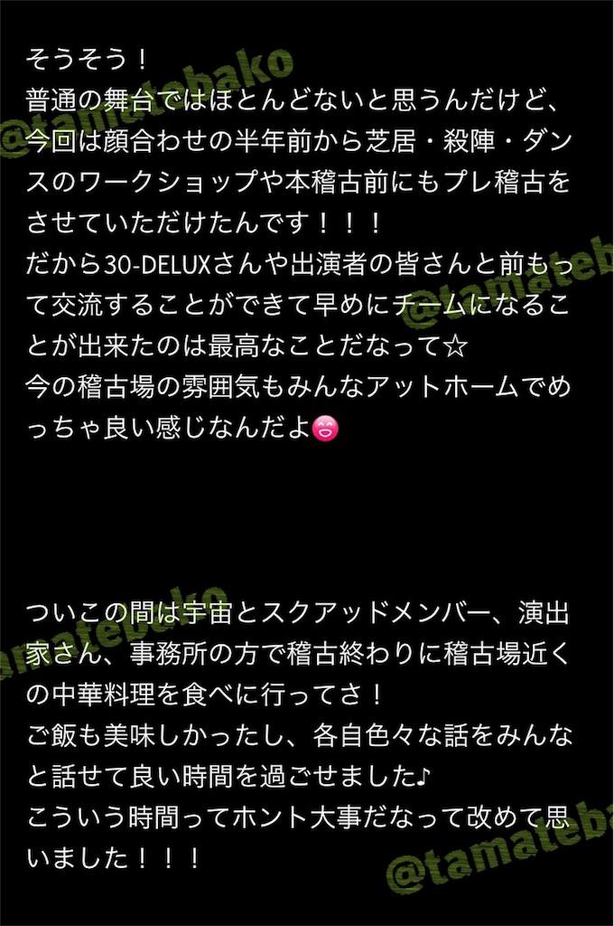 f:id:kotaoshigoto:20190122114132j:image