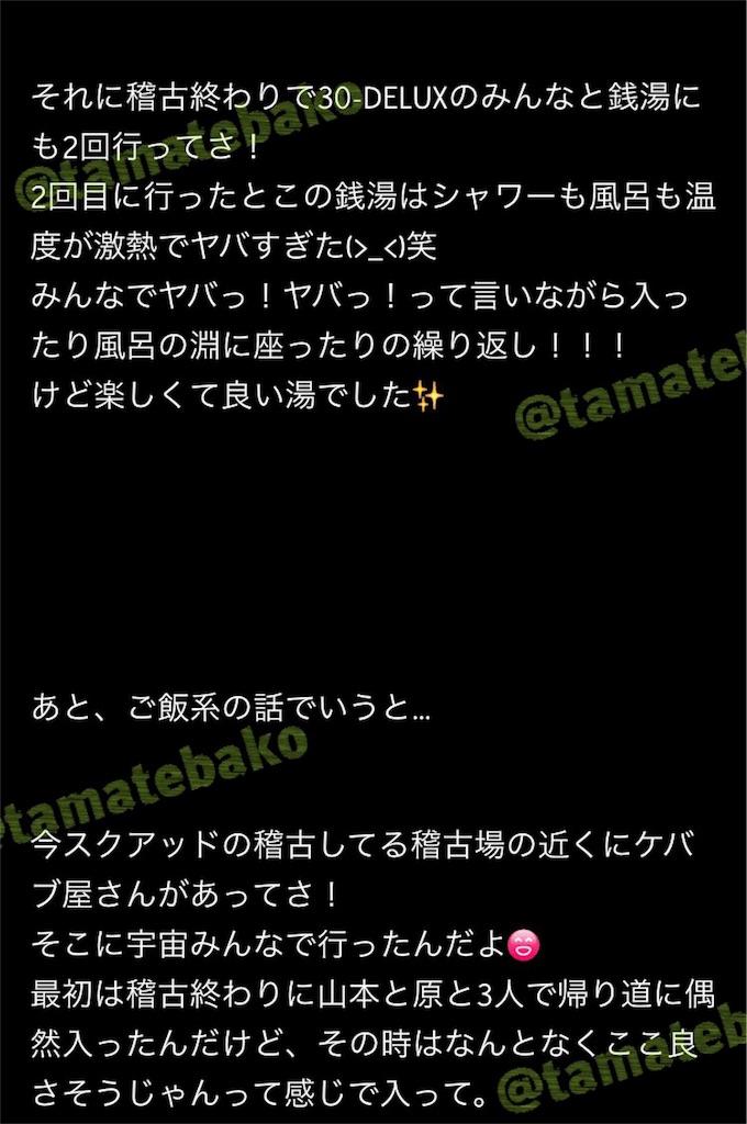 f:id:kotaoshigoto:20190122114148j:image