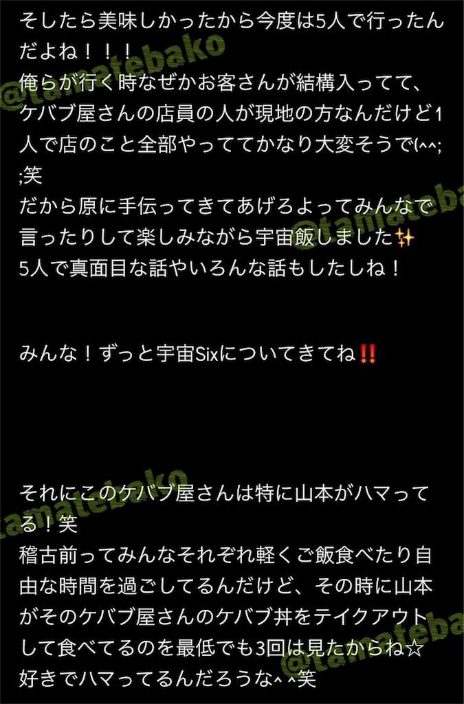 f:id:kotaoshigoto:20190122114207j:image