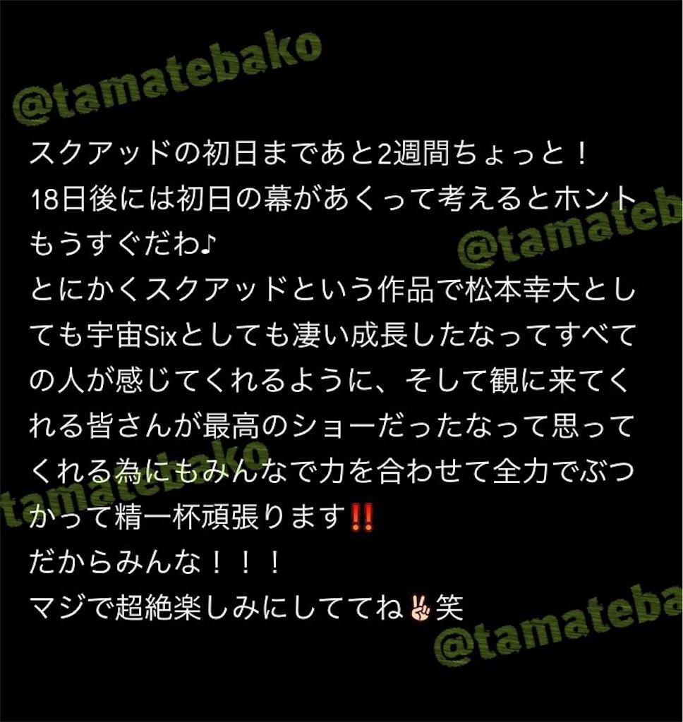 f:id:kotaoshigoto:20190122114234j:image