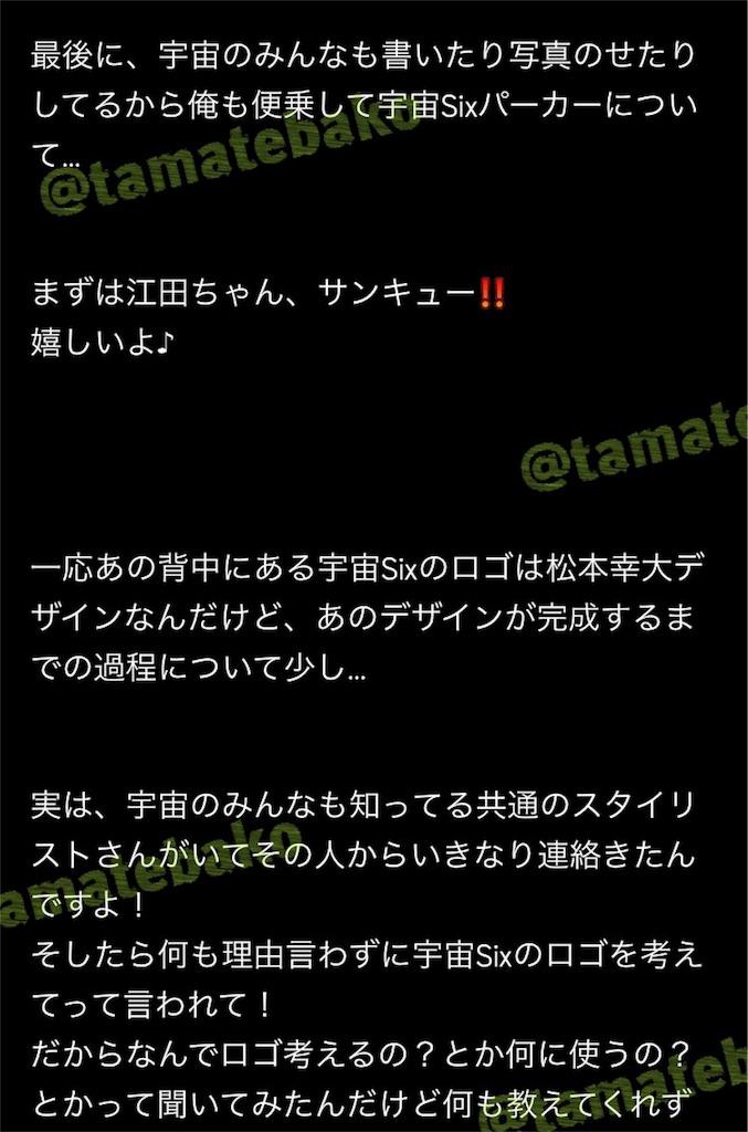 f:id:kotaoshigoto:20190122114248j:image