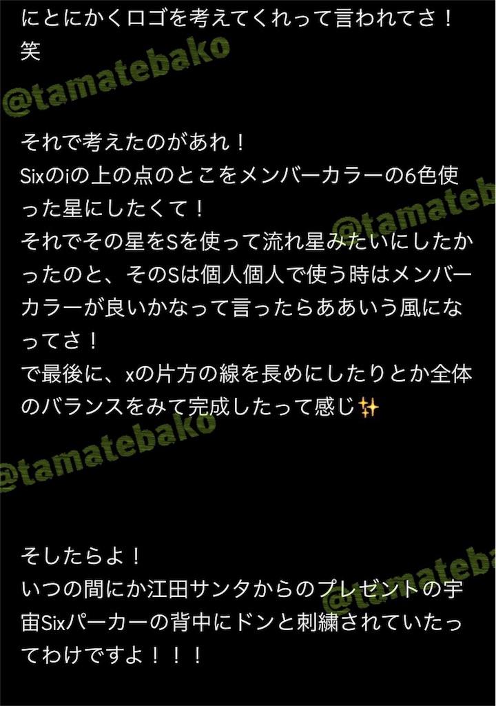 f:id:kotaoshigoto:20190122114304j:image
