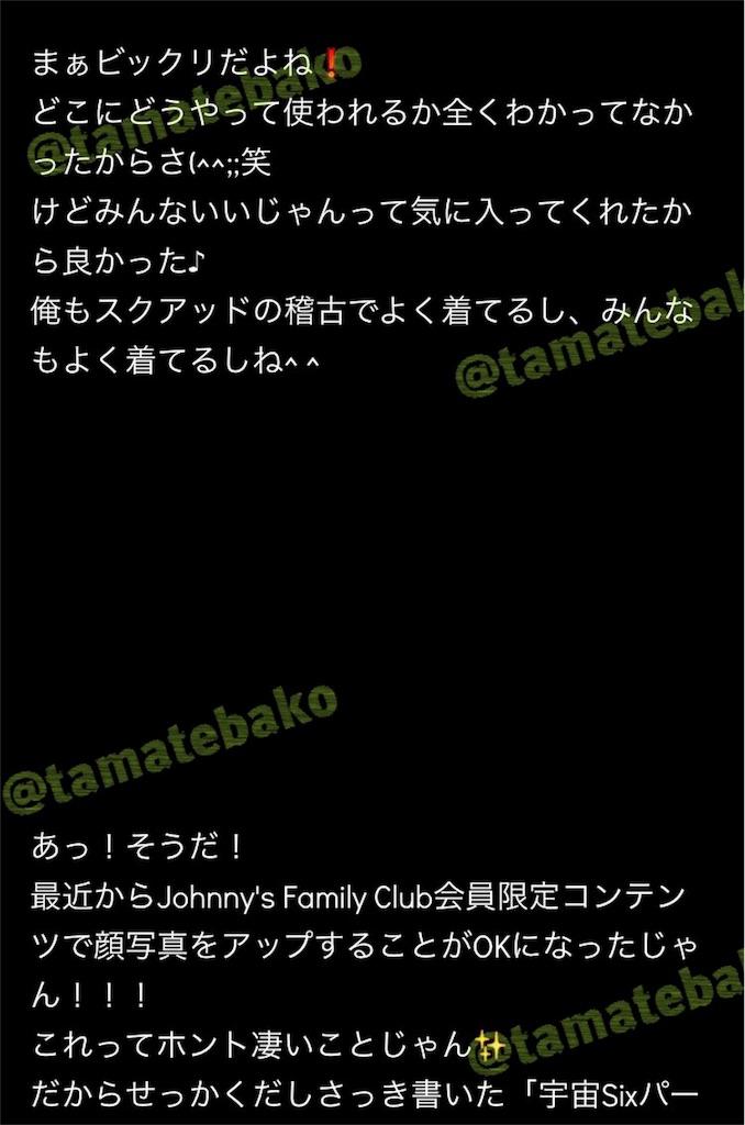 f:id:kotaoshigoto:20190122114319j:image