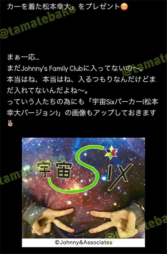 f:id:kotaoshigoto:20190122114329j:image