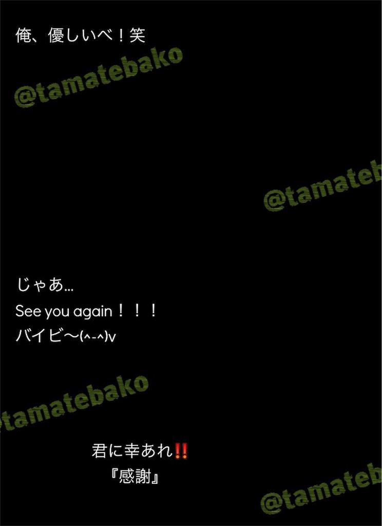 f:id:kotaoshigoto:20190122114348j:image