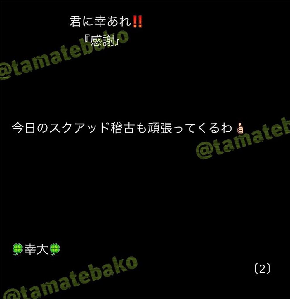 f:id:kotaoshigoto:20190122114400j:image