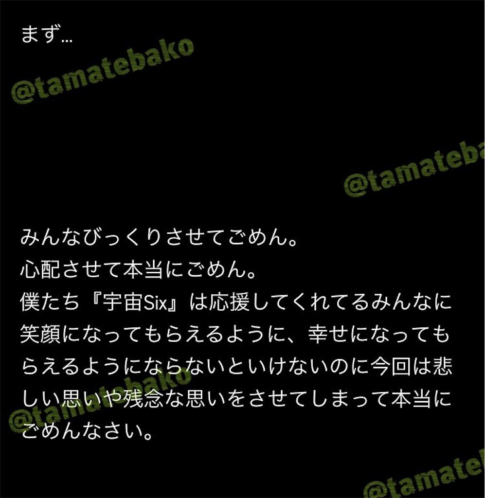 f:id:kotaoshigoto:20190207103410j:image