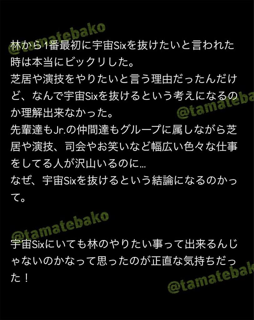 f:id:kotaoshigoto:20190207103518j:image