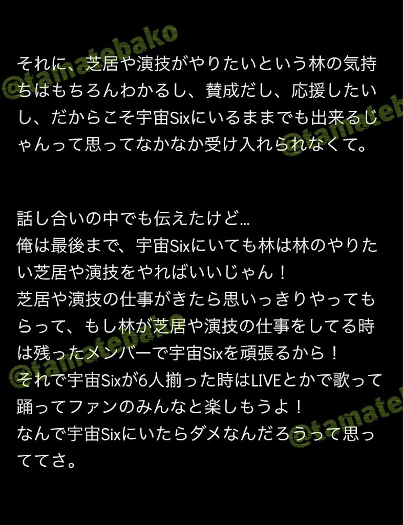 f:id:kotaoshigoto:20190207103555j:image