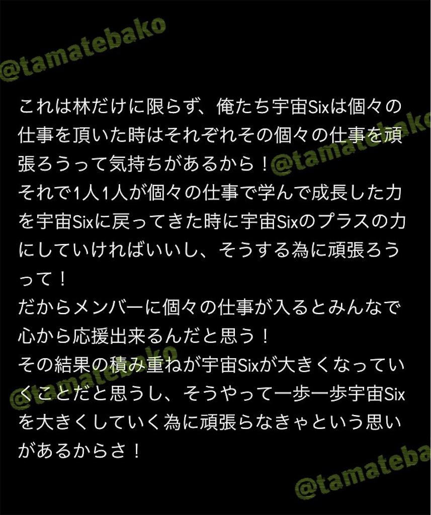 f:id:kotaoshigoto:20190207103611j:image