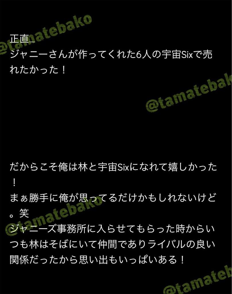 f:id:kotaoshigoto:20190207103629j:image