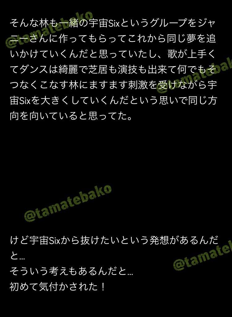 f:id:kotaoshigoto:20190207103645j:image