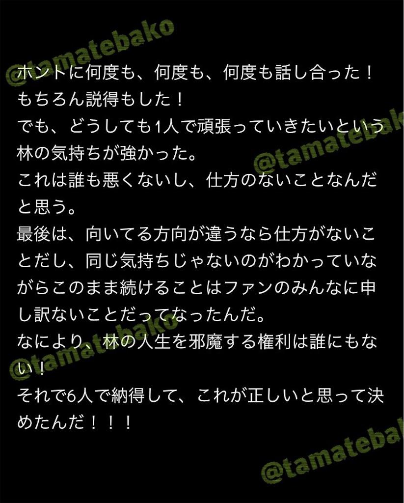 f:id:kotaoshigoto:20190207103705j:image