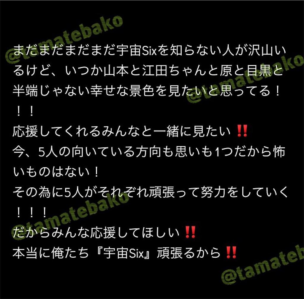f:id:kotaoshigoto:20190207103733j:image
