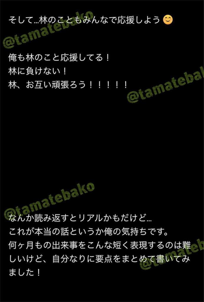 f:id:kotaoshigoto:20190207103752j:image