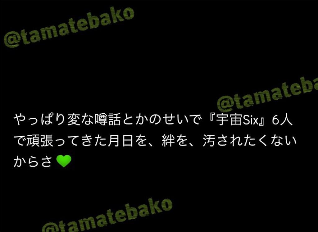 f:id:kotaoshigoto:20190207103808j:image