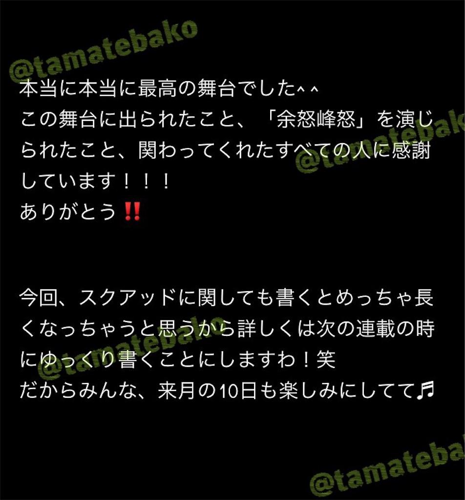 f:id:kotaoshigoto:20190207103833j:image