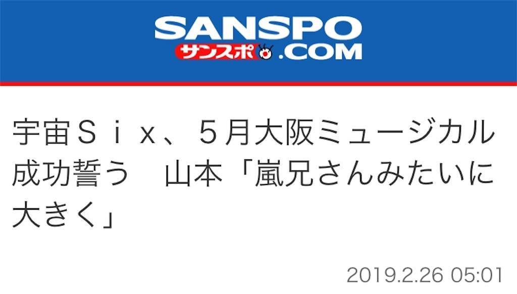 f:id:kotaoshigoto:20190228152319j:image