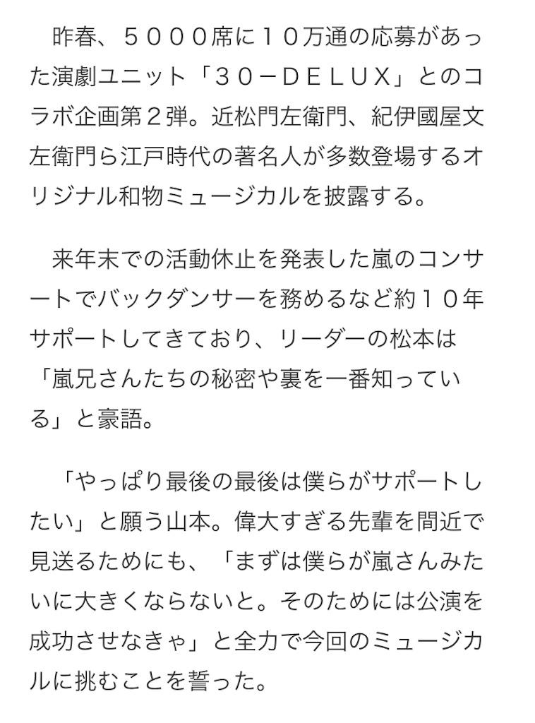 f:id:kotaoshigoto:20190228152329j:image