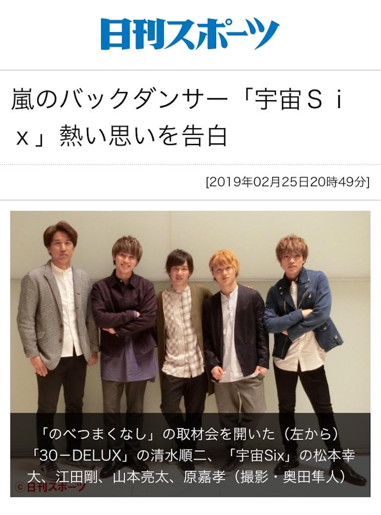 f:id:kotaoshigoto:20190228152418j:image