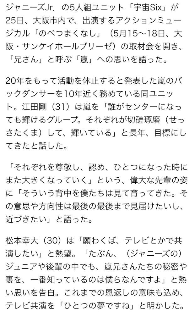 f:id:kotaoshigoto:20190228152429j:image