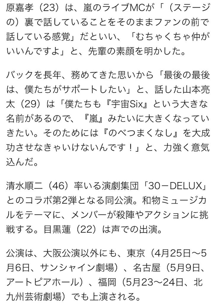 f:id:kotaoshigoto:20190228152441j:image