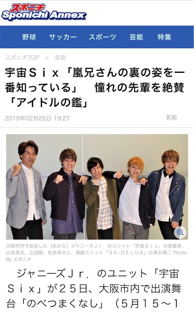 f:id:kotaoshigoto:20190305090226j:image