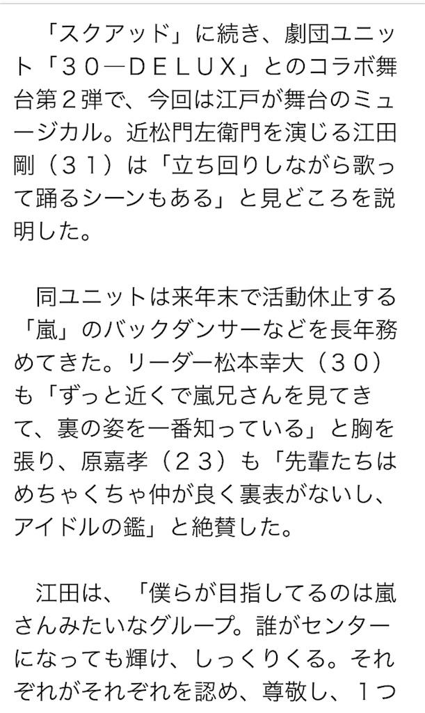 f:id:kotaoshigoto:20190305090235j:image