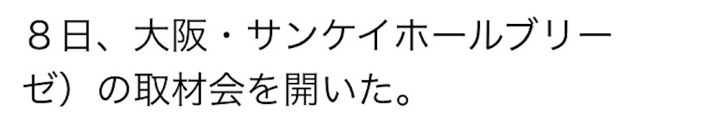 f:id:kotaoshigoto:20190305090238j:image