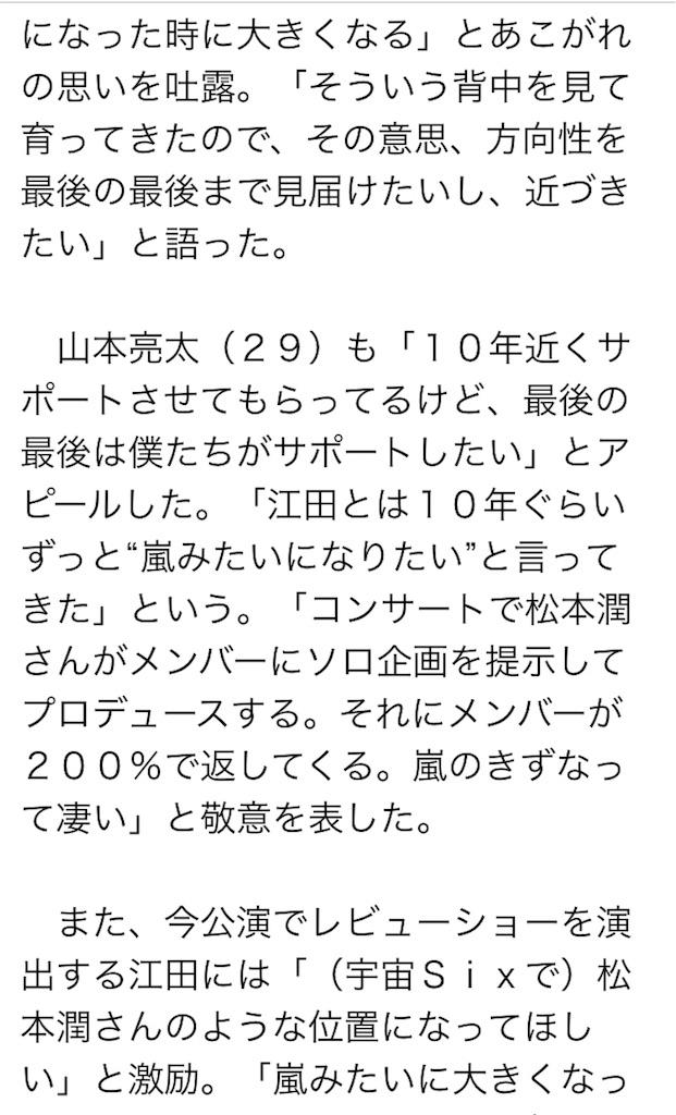 f:id:kotaoshigoto:20190305090242j:image