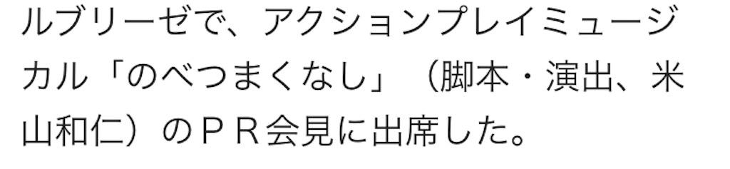 f:id:kotaoshigoto:20190305091108j:image