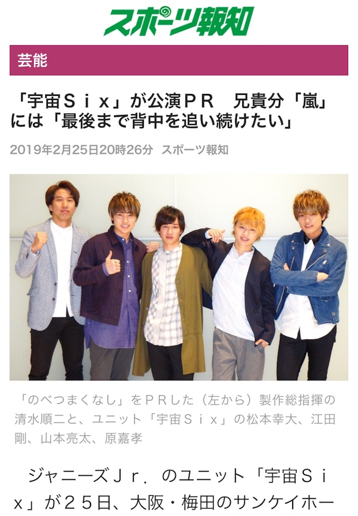 f:id:kotaoshigoto:20190305091139j:image