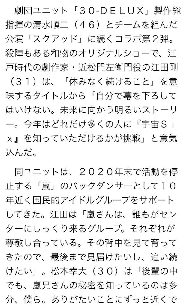 f:id:kotaoshigoto:20190305091143j:image
