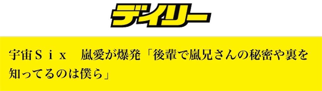 f:id:kotaoshigoto:20190305091650j:image
