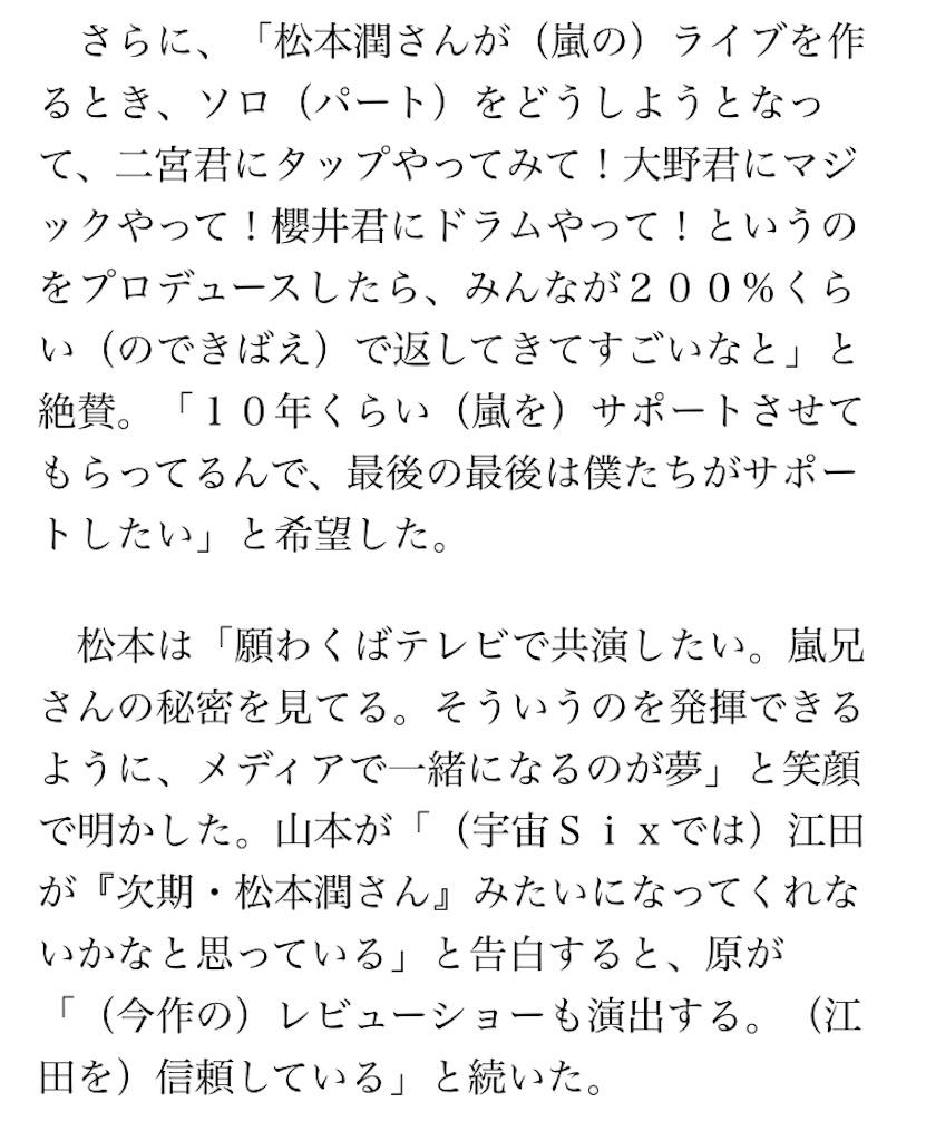f:id:kotaoshigoto:20190305091654j:image