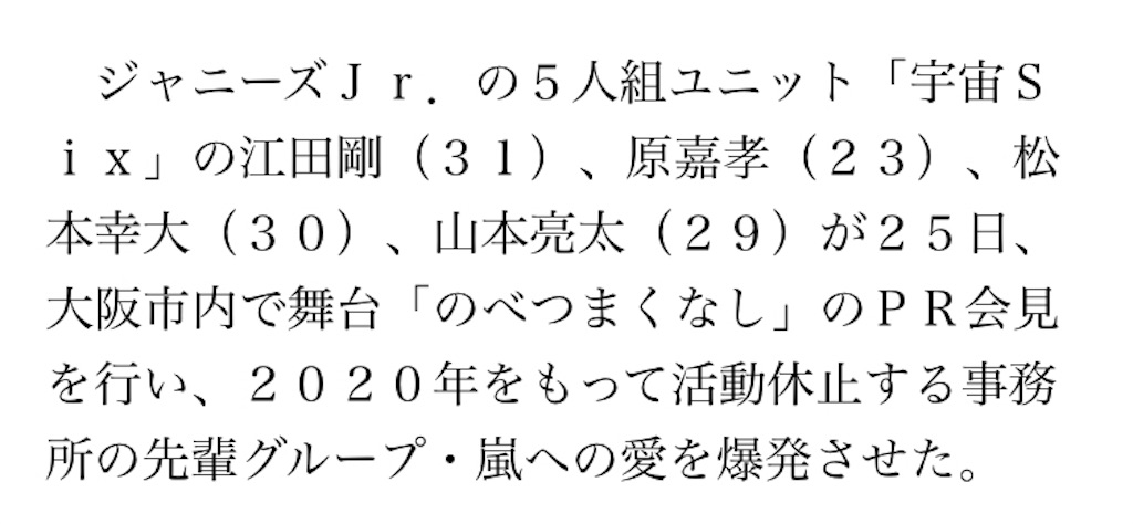 f:id:kotaoshigoto:20190305091657j:image