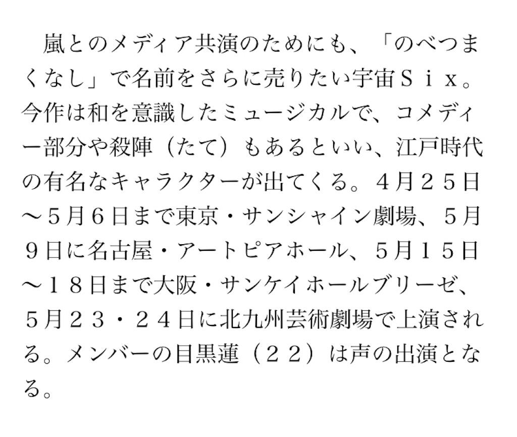 f:id:kotaoshigoto:20190305091701j:image