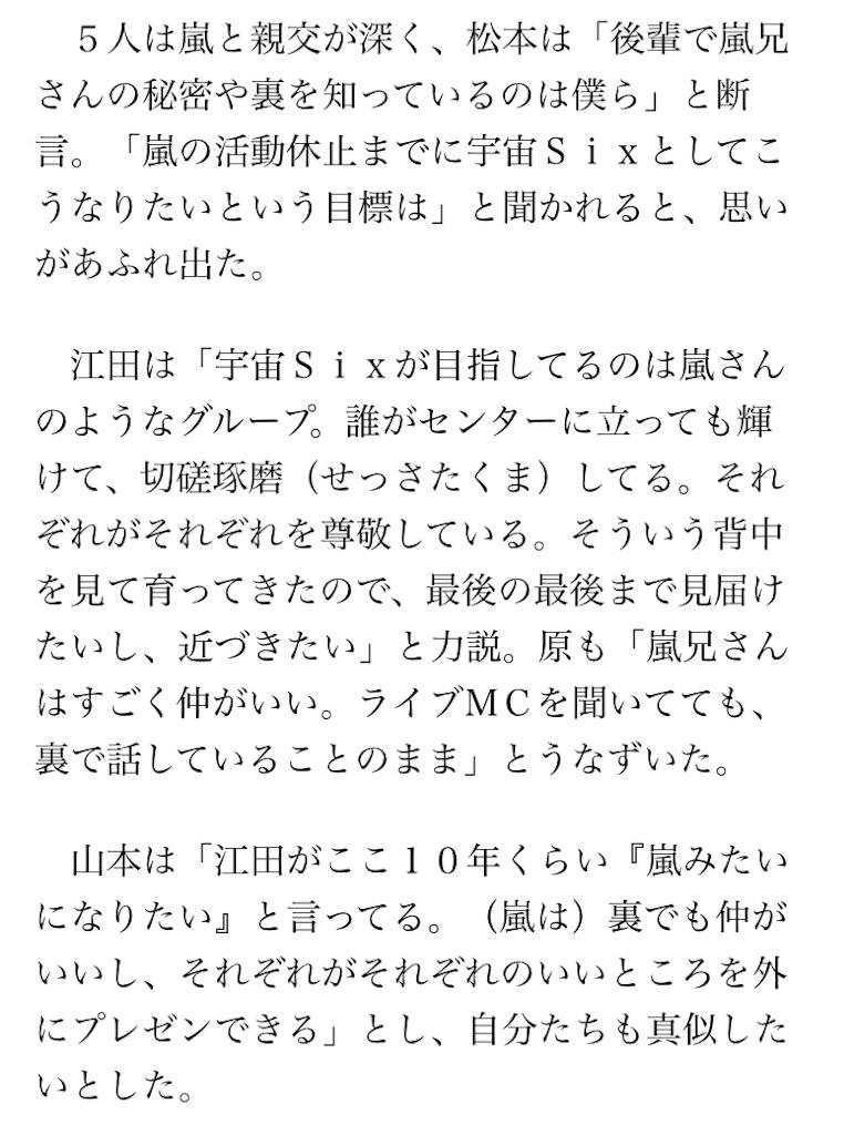 f:id:kotaoshigoto:20190305091704j:image