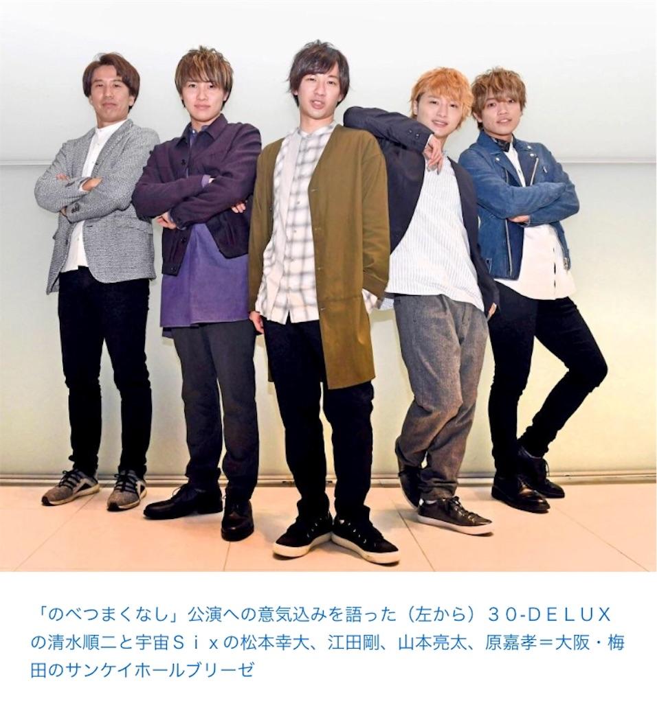 f:id:kotaoshigoto:20190305091709j:image